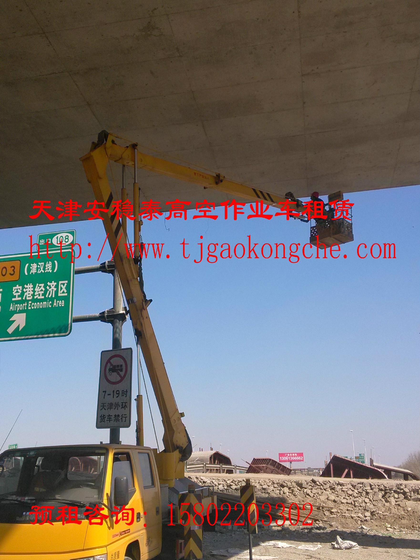 桥梁检修用16米高空作业车